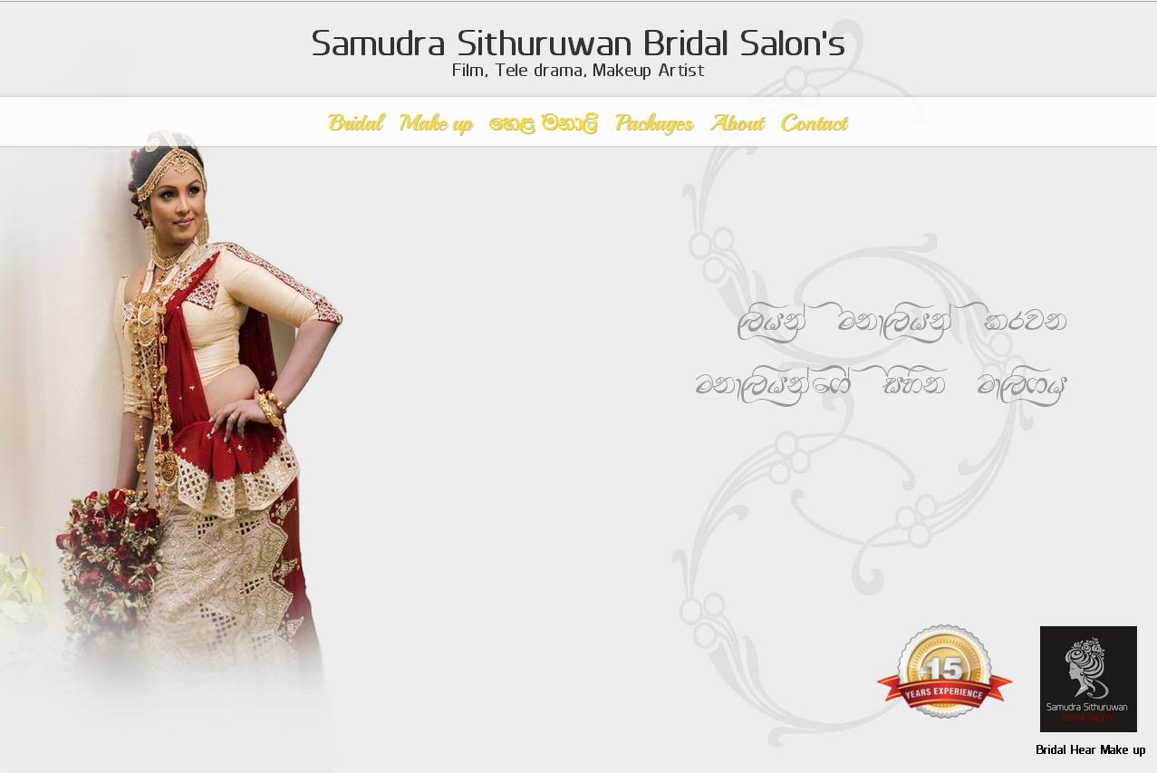 Samudra Sithuruwan Bridal Salon's